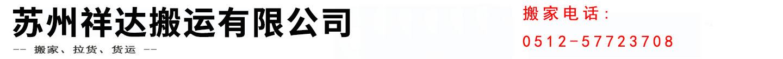 富阳荣发家电维修中心